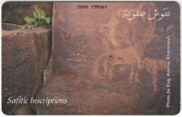 JORDAN A-869 Chip Alo - Culture, Historic Painting - Used - Jordan