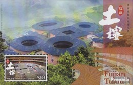 Hong Kong Bloc 210 (complète.Edition.) Neuf Avec Gomme Originale 2010 Attractions - Neufs
