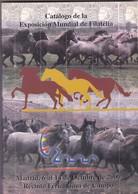 CATALOGO DE LA EXPOSICION MUNDIAL  DE FILATELIA MADRID 2000 - Autres Livres