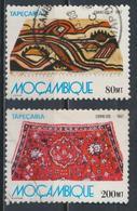 °°° MOZAMBIQUE MOZAMBICO - Y&T N°1074/75 - 1987 °°° - Mozambico