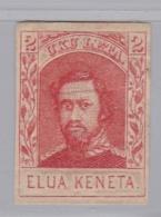 HAWAII :  No 23  Oblitéré   Elua Keneta - Hawaii