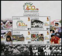 Brunei (2014) - Block -  /  Teacher - Children - Enfants - Education - Brunei (1984-...)