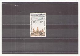 Kampuchea 1984, Poste Aérienne N° 35 Oblitéré - Kampuchea