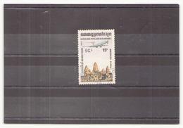 Kampuchea 1984, Poste Aérienne N° 34 Oblitéré - Kampuchea