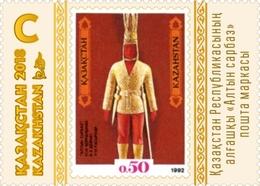 Kazakhstan 2018. The 25th Anniversary Of Kazakhstan Post.  Altyn Sarbaz.  MNH - Kazakhstan