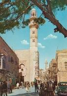 Bethlehem - Market Place , Mosque - Palestine