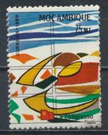 °°° MOZAMBIQUE MOZAMBICO - Y&T N°1111 - 1989 °°° - Mozambico