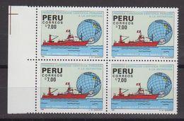 Peru 1988 1st Scientic Expedition In Antarctica 1v Bl Of 4 ** Mnh (40972B) - Peru