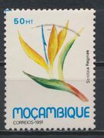 °°° MOZAMBIQUE MOZAMBICO - Y&T N°1186 - 1991 °°° - Mozambico