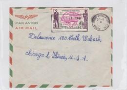 AIRMAIL CIRCULEE REPUBLIQUE HAUTE VOLTA TO USA, OBLITERE BOBO DIOULASSO CIRCA 1961. BANDELETA PARLANTE- BLEUP - Opper-Volta (1958-1984)
