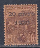 Monaco N° 41 X  Mariage De La Princesse Charlotte : 50 C. + 50 C. Lilas-brun Sur Orange Trace De Charnière Sinon TB6 - Monaco