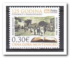 Montenegro 2014, Postfris MNH, 125 Years Danilovgrad Library - Montenegro