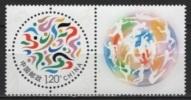 China (2015) - Set + Label -   /  Sports - Postzegels