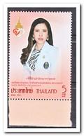 Thailand 2012, Postfris MNH, Princess Chulabhorn - Thailand