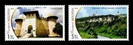 Moldova 2018 Mih. 1054/55 Discover Moldova. Soroca Fort. Historical And Archaeological Complex Old Orhei MNH ** - Moldova