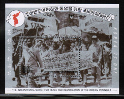 KP 1989 MI BL 251 ** UNUSED - Korea, North