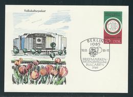 MiNr. P 101 Postkarte Weltausstellung BULGARIA 1989, Gestempelt Mit ERSTTAGSSTEMPEL 16.05.89-11 - Postales - Usados