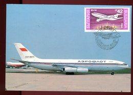 Bulgarie - Carte Maximum 1990 - Aviation - Briefe U. Dokumente