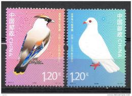China  Chine : 2012-5** Oiseau De Paix Et Colombe De La Paix SG5635/6 - 1949 - ... République Populaire