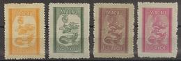 Macau Portugal China Chine 1950 - Vinheta Tipo Dragão - Dragon - New / Neuf - Macao
