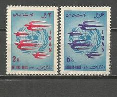 IRAN YVERT NUM. 972/973 ** SERIE COMPLETA SIN FIJASELLOS - Irán