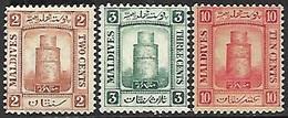 Maldive Islands  1909  Sc#7-8, 10  MLH  2016 Scott Value $10.25 - Maldives (...-1965)