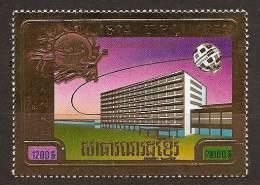 CAMBODIA KMHERE 1974 - Centennial UPU / Universal Postal Union - 1v GOLD Stamp! Mi 405 MNH ** Q600 - Cambodia