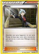Carte Pokemon 90/108 Pierre 2015 - Pokemon