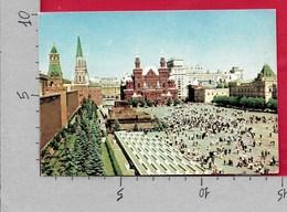 CARTOLINA NV RUSSIA - MOSCA - Piazza Rossa - Red Square - 10 X 15 - Russia