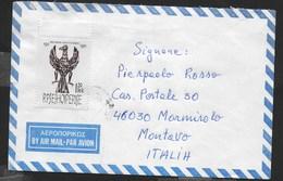 BUSTA VIA AEREA DA SKODER 1992 PER MARMIROLO (MN) - Albania