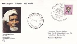 LUFTHANSA FIRST FLIGHT LH 762 AIRBUS A 300 ABU DHABI-KARACHI YEAR 1988- UNITED ARAB EMIRATES- BLEUP - United Arab Emirates (General)