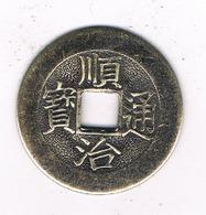 CASH  ??  CHINA /6827/ - Chine