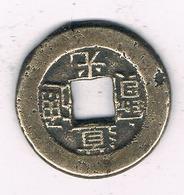 CASH  ??  CHINA /6828/ - China