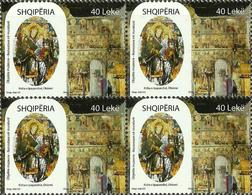 Albania Stamp 2014. Museum Objects. Iconostasis In Masonry. Block Of 4. MNH - Albania