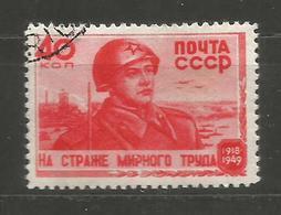 USSR Mi 1327    - D 2907 - 1923-1991 USSR