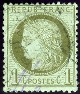 France. Sc #50. Used. - 1871-1875 Ceres