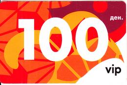 F.Y.R.O.M. - VIP Prepaid Card 100 Dinars, Exp.date 31/12/11, Used - Macedonia