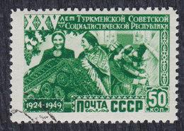 Russia USSR 1950 Turkmenistan Republic 25th Anniversary, Value Of 50K, Used (o) Michel 1440 - 1923-1991 URSS