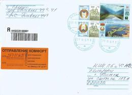 Belarus 2016 Trabnoe Armenia Lakes Pakistan Joint Issue Registered Cover - Gezamelijke Uitgaven
