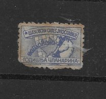 Yugo-Slavia 1950; Chess Union Membership Tax Label?????? - 1945-1992 République Fédérative Populaire De Yougoslavie