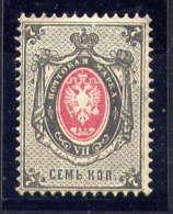 RUSSIE - 24* - ARMOIRIES - 1857-1916 Empire