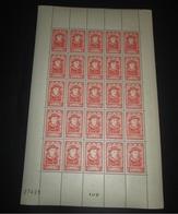 Timbre FRANCE 1946 Neuf** N° 770 Célébrité Du 15 Eme Siècle Feuille Complète - Feuilles Complètes