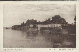 Greece - Kepkypa - Corfou. La Vielle Fortresse.  S-4446 - Greece