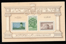 Egypt1951:Michel Block 5mh* - Blocks & Sheetlets