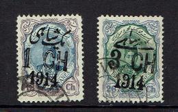 IRAN..1914 - Iran