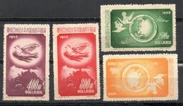 China Chine : (7025)  C18** Conférence De Paix De L'Asie Et Du Pacifique SG1569/72 - 1949 - ... République Populaire