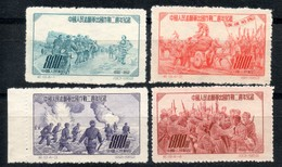 China Chine : (7026) C19**  2ème Anniv. Des Volontaires De Peuples Chinoises En Corée SG1573/6 - 1949 - ... Volksrepublik