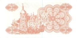 UKRAINE  BILLET 1 - Ucraina