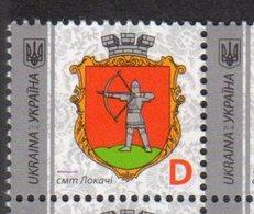 UKRAINE , 2018, MNH COAT OF ARMS, LOKACHI, ARCHERS, 1v - Stamps
