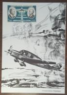 CM 1971 - YT Aérien N°46 - DIDIER DAURAT / RAYMOND VANIER - ORLEANS - Maximum Cards